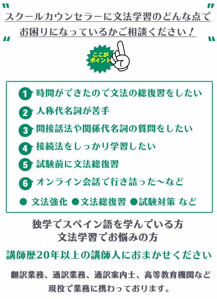 日本人講師プライベート2
