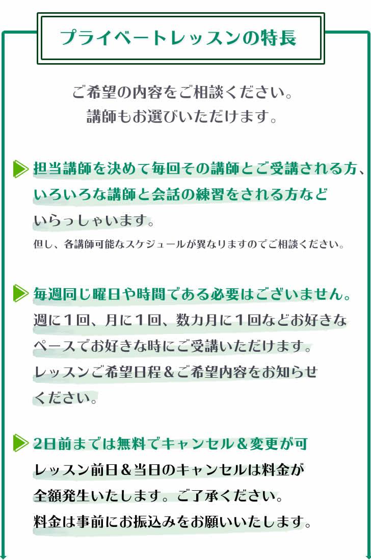 プライベート4-1