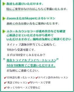 プライベート4-2
