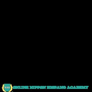 アイキャッチ、スクールロゴ NHIPPON HISPANO ACADEMY